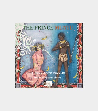The Prince The Showgirl And Me Ebook
