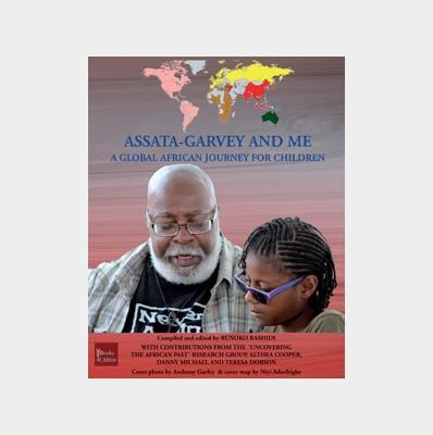 assata-garvey-and-me
